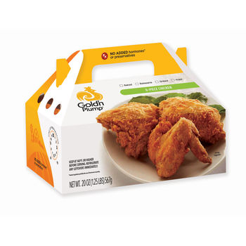 8 piece box chicken